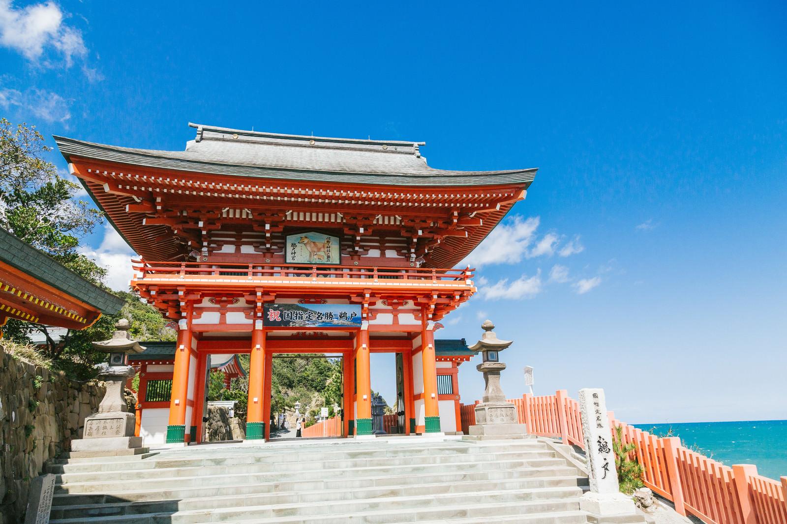 「鵜戸神宮の楼門」の写真
