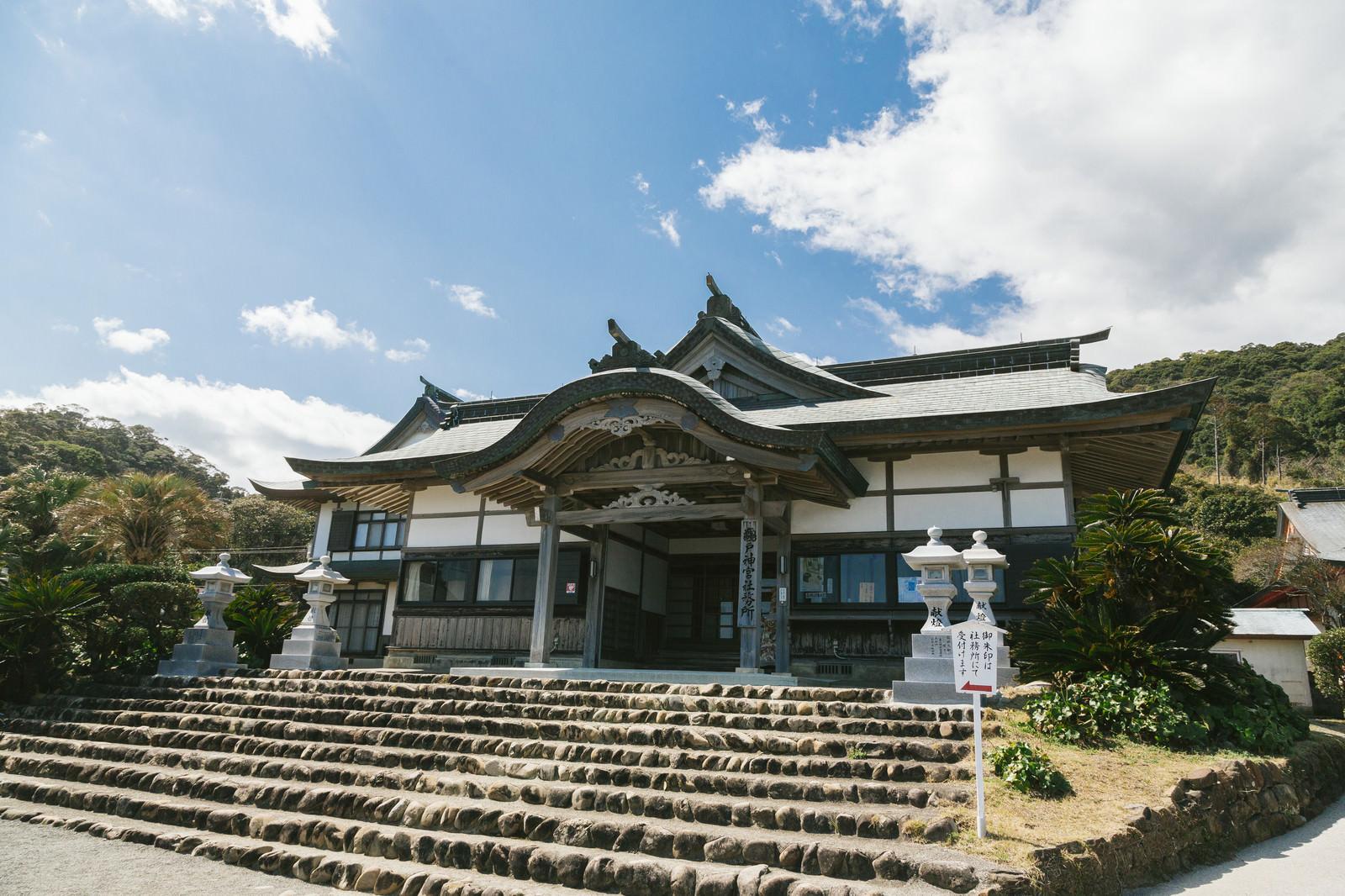 「鵜戸神宮の古い社務所」の写真