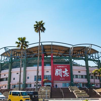 50年以上カープがキャンプをする天福球場の写真