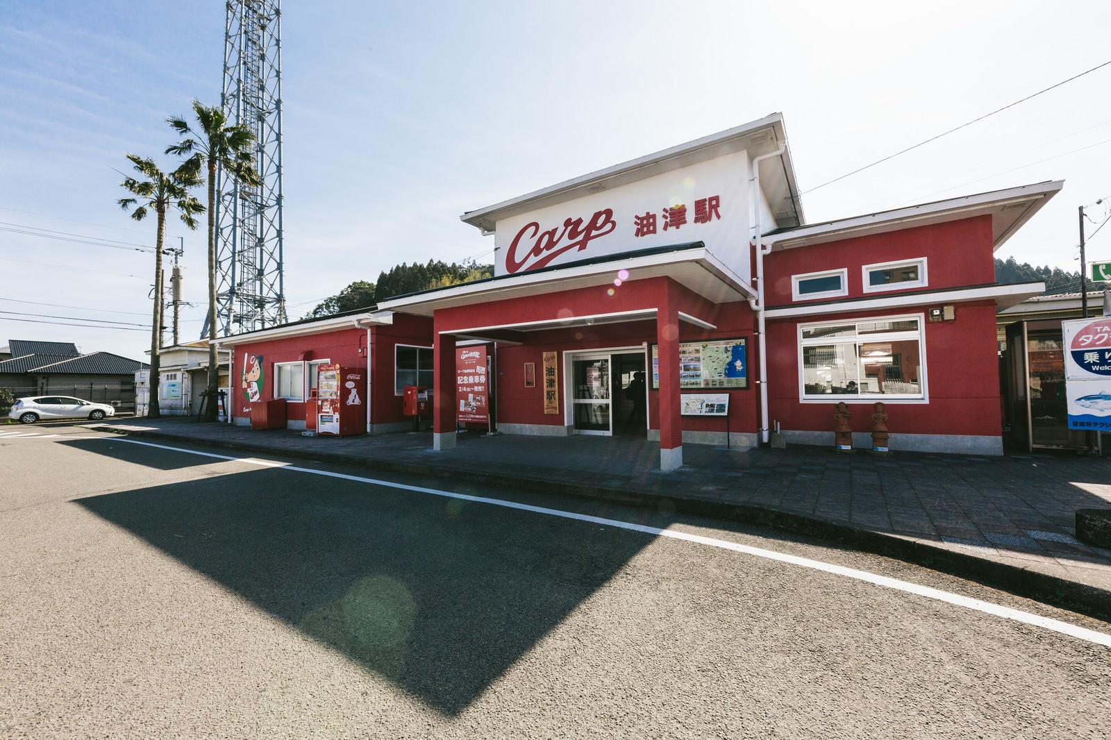 「野球チームの影響によって赤一色の油津駅(あぶらつえき)」の写真