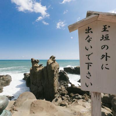 「断崖絶壁にある鵜戸神宮の警告板「玉垣の外に出ないで下さい」」の写真素材