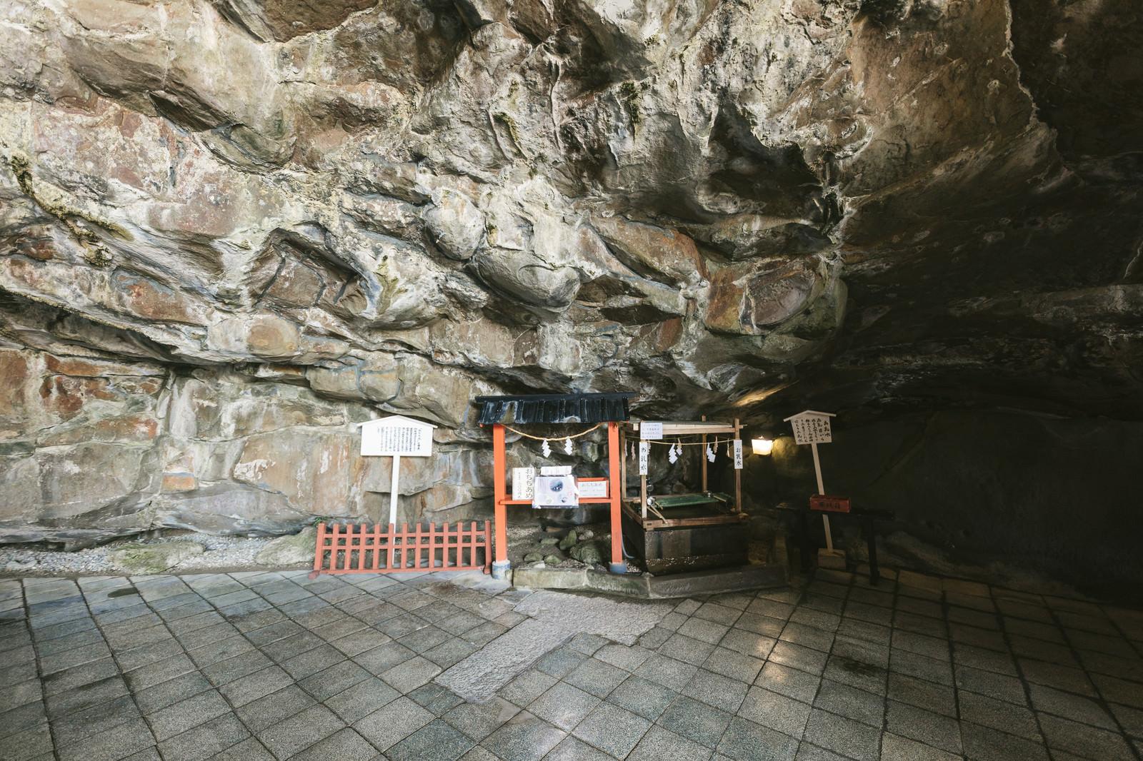 「岩窟に囲まれたお乳水岩窟に囲まれたお乳水」のフリー写真素材を拡大