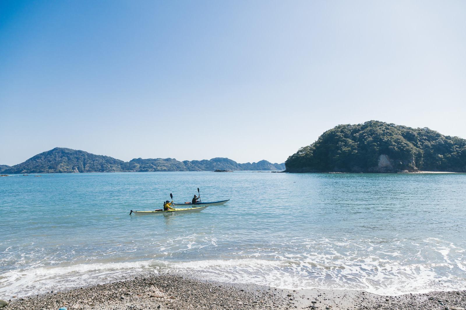 「2人で海上散歩(シーカヤック)」の写真