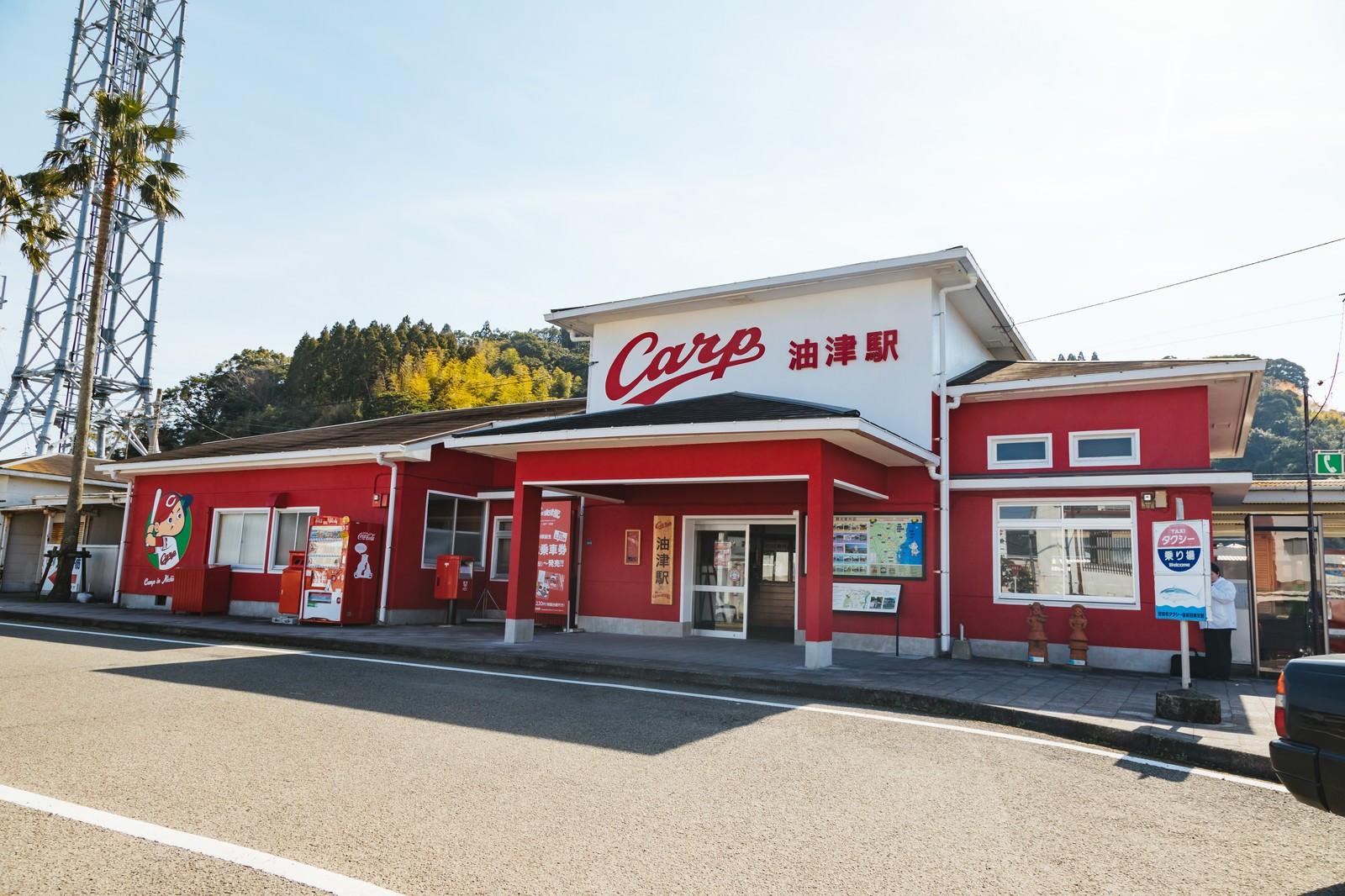「目指せ日本一! キャンプ地から油津駅舎が応援」の写真