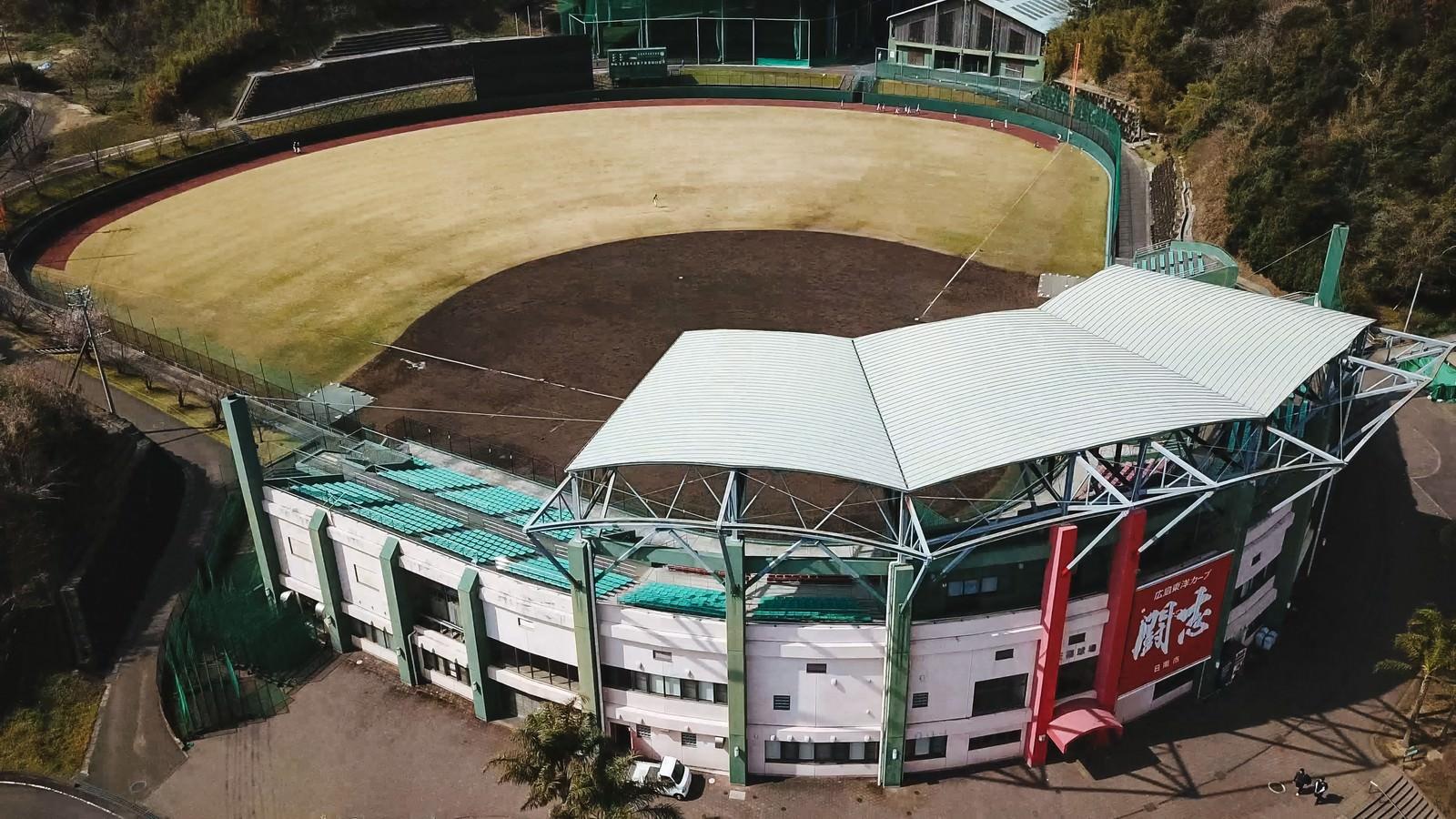 「広島東洋カープの日南キャンプ地、天福球場の様子」の写真