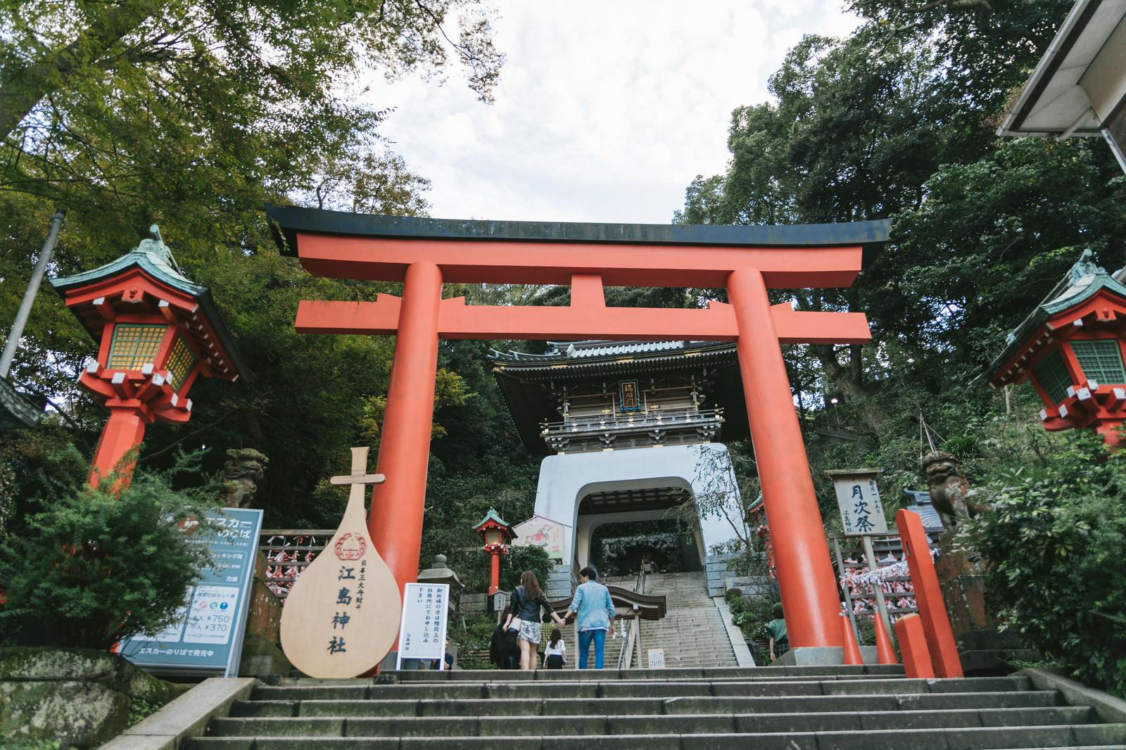 「江島神社の鳥居」の写真