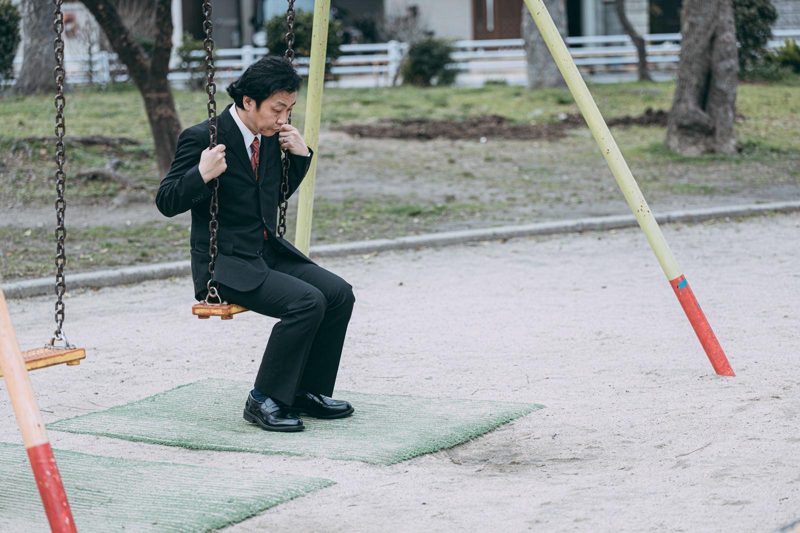「【地域防犯情報】中年男性が昼間公園でブランコに乗る事案が発生。」の写真[モデル:のせさん]
