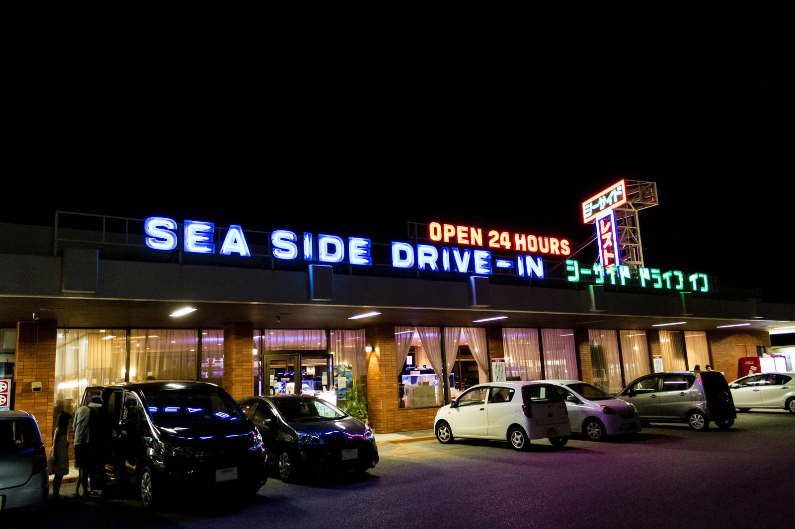 「沖縄初のドライブインレストラン」の写真