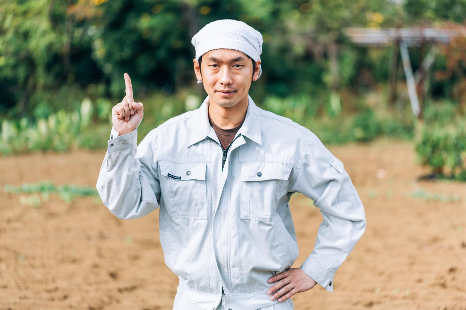 「農夫からのワンポイントアドバイス」の写真[モデル:大川竜弥]