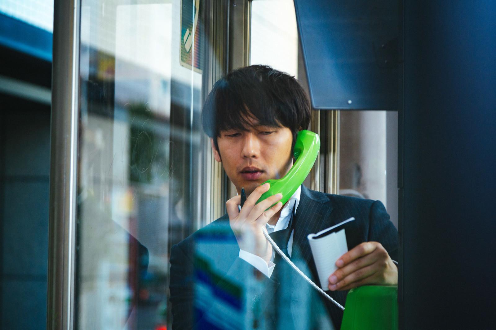 「スマートフォンを忘れ電話ボックスに駆け込んだ男性 | 写真の無料素材・フリー素材 - ぱくたそ」の写真[モデル:大川竜弥]