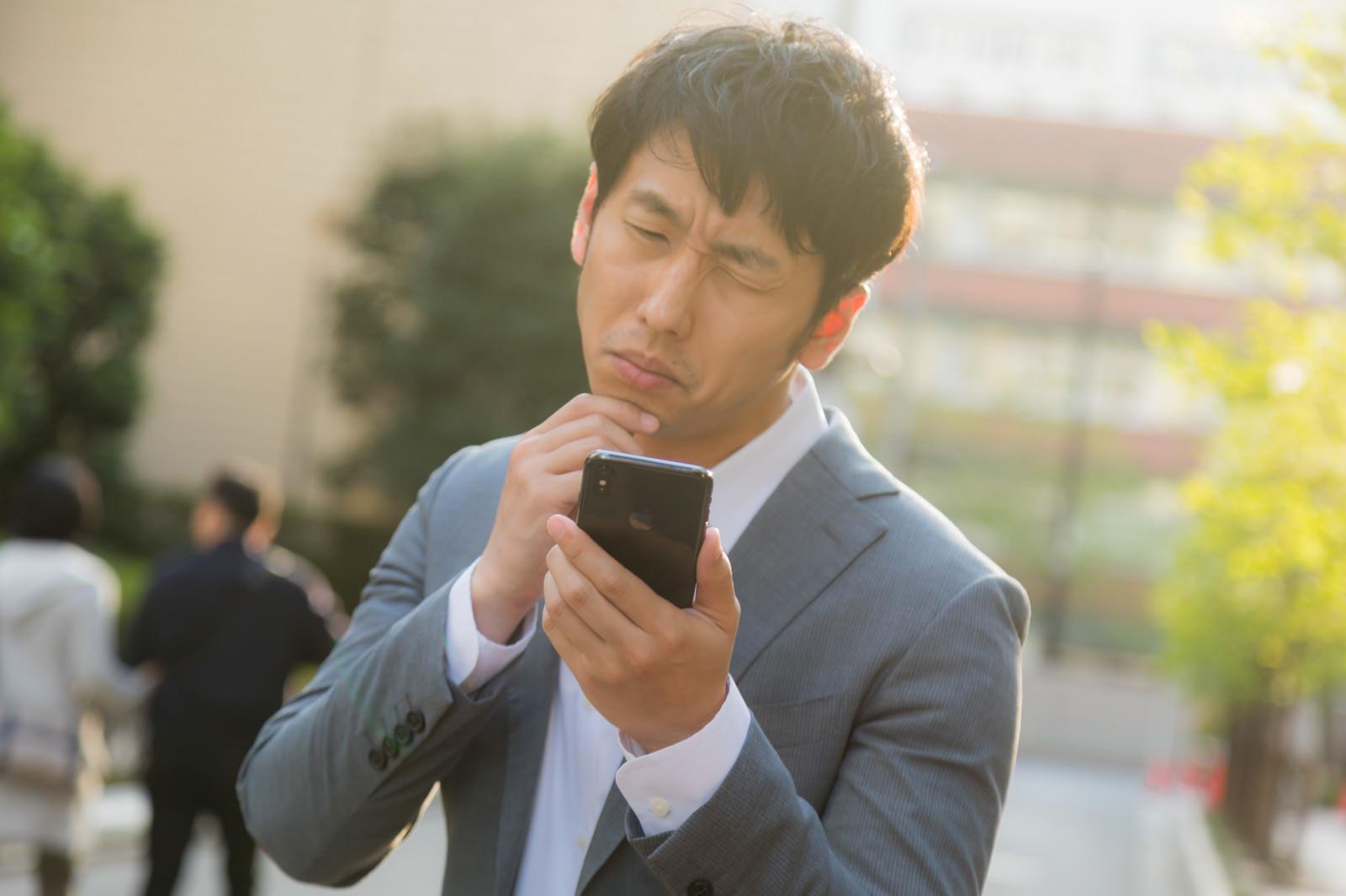 https://www.pakutaso.com/shared/img/thumb/ookawa918IMGL1566_TP_V.jpg