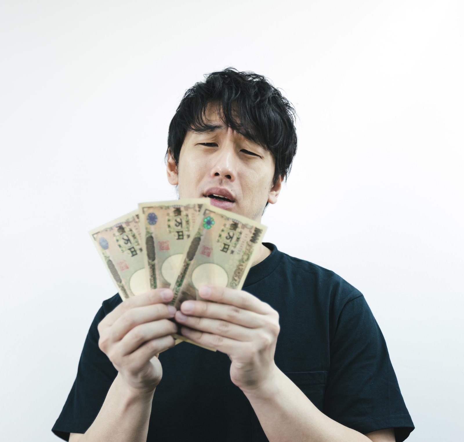 に 困っ たら お金 「お金って何?」と聞かれたらなんて答える?