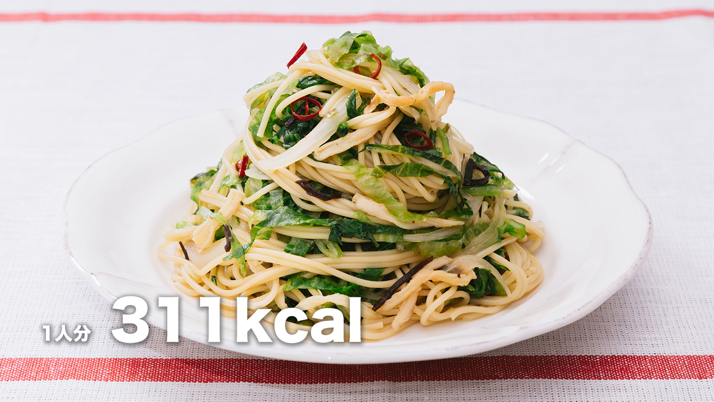 ダイエット中に積極的に食べたい美味しいパスタ「大盛りダイエットペペロンチーノ」