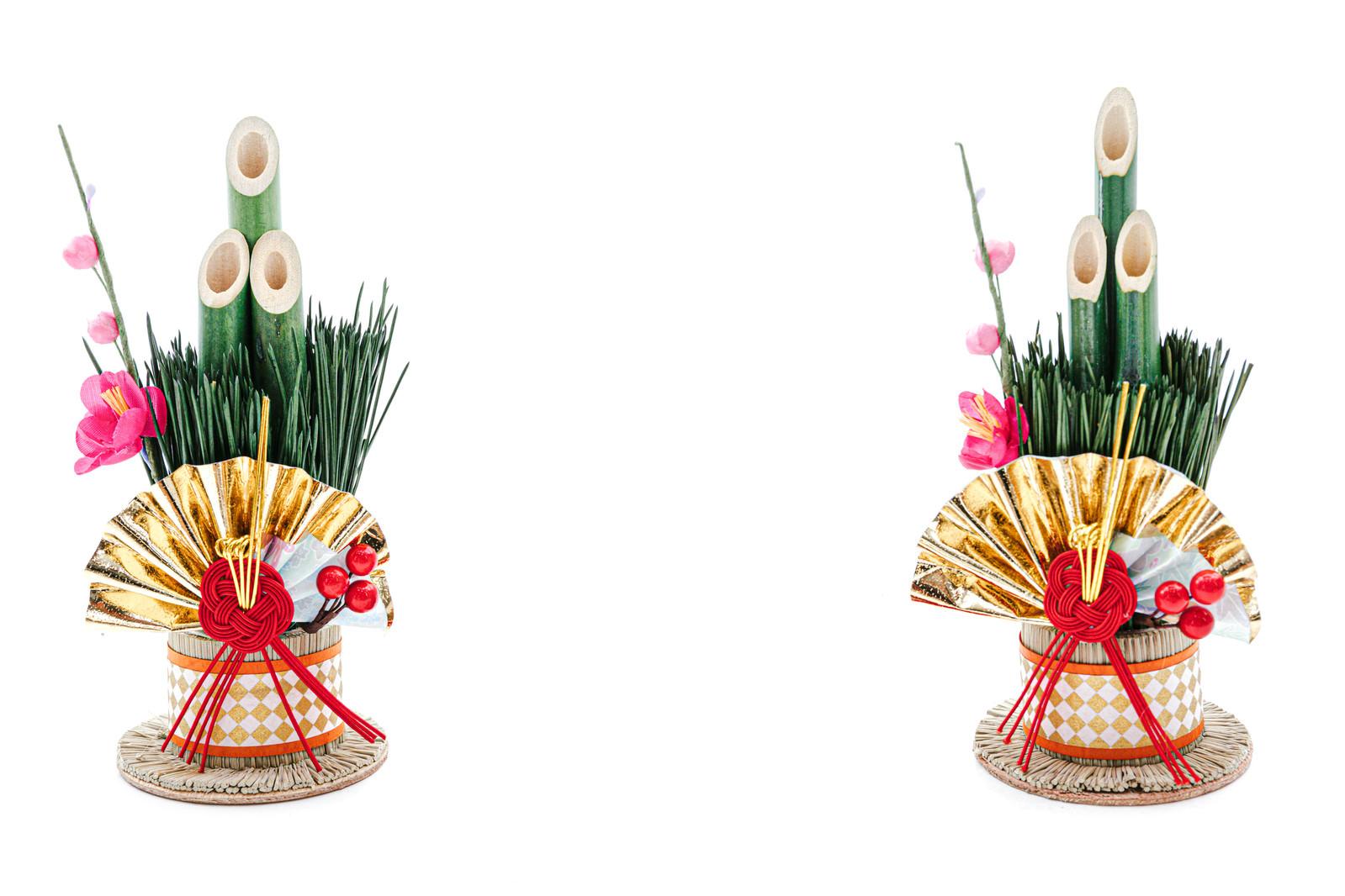 「あけおめ門松の小物」の写真