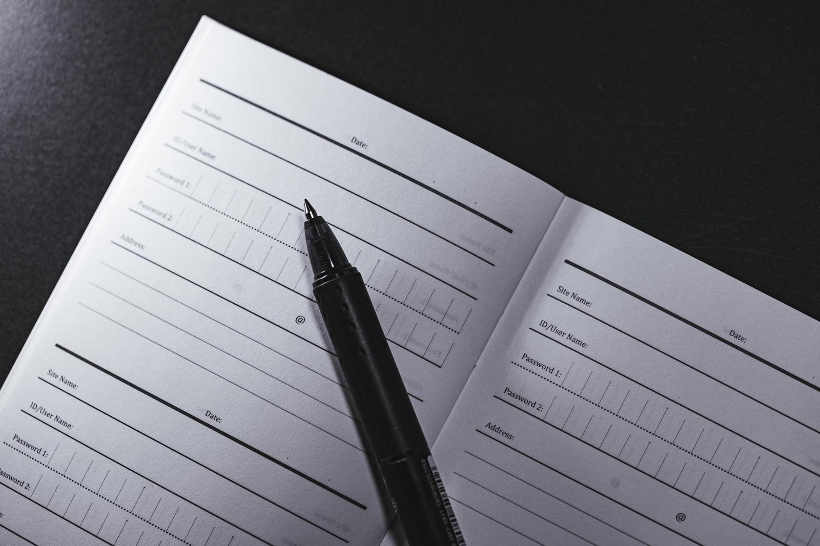 「パスワード管理帳」の写真