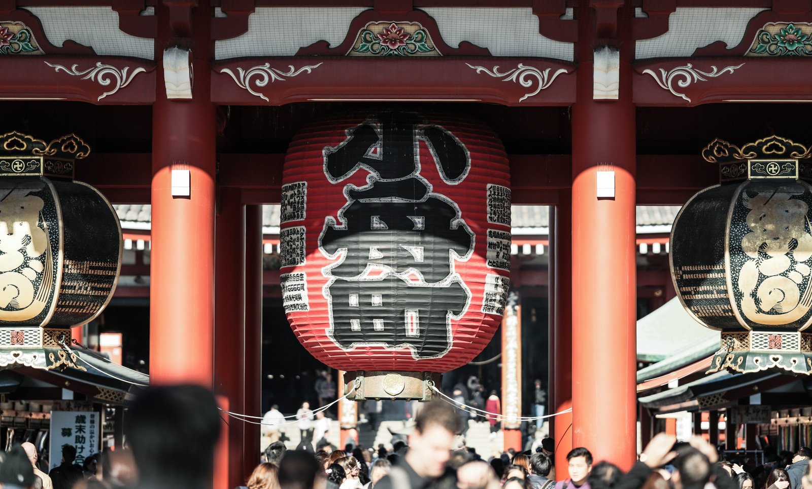 「「小舟町(こぶなちょう)」の大提灯(浅草寺)」の写真