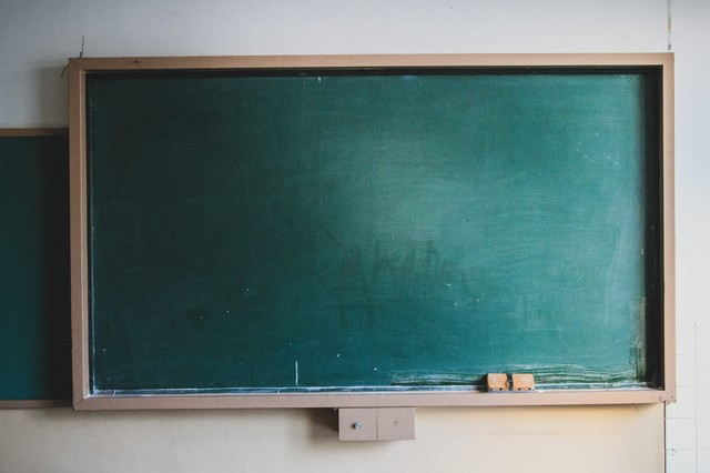 放課後の黒板