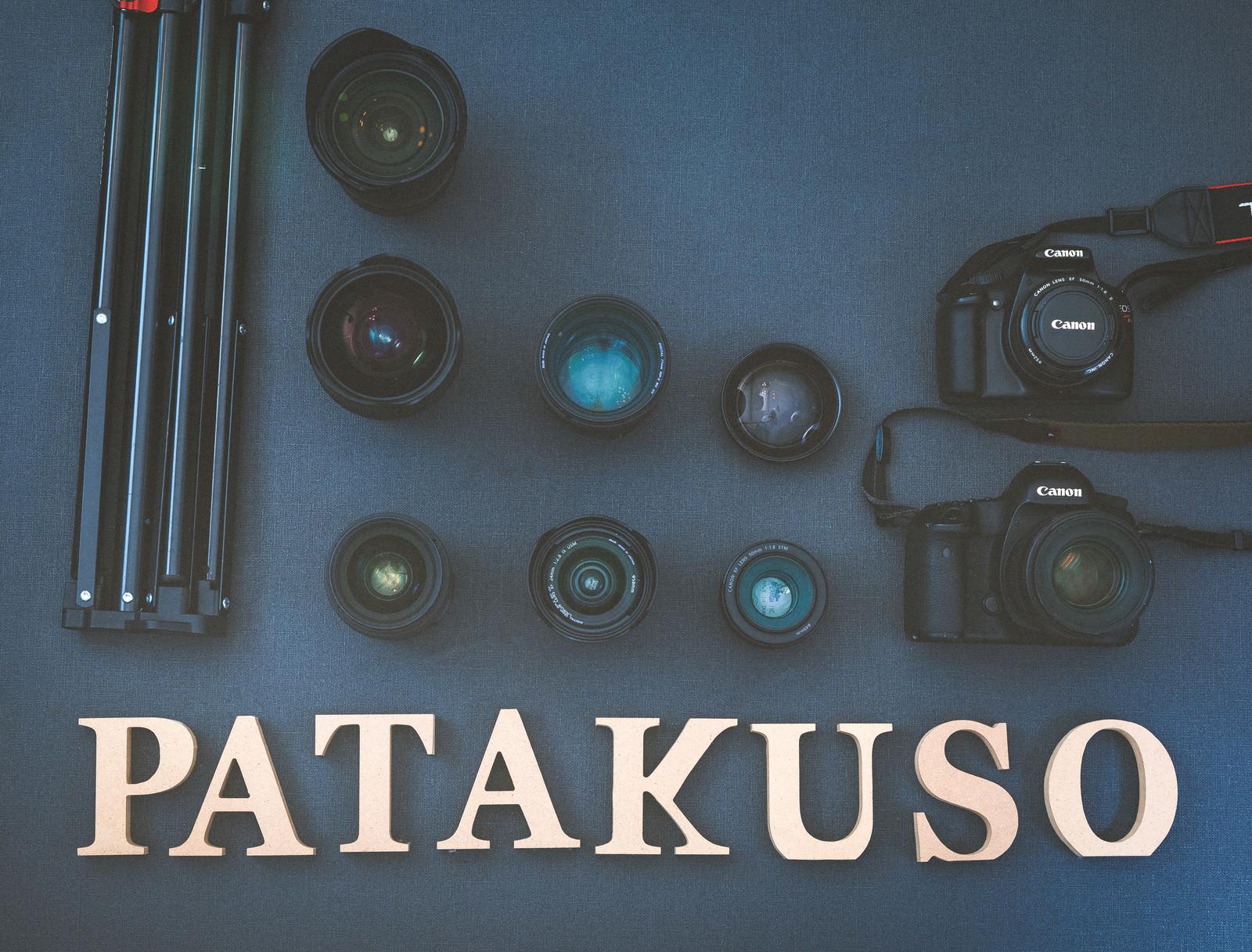 「PATAKUSO(ぱたくそ)ではありません」の写真