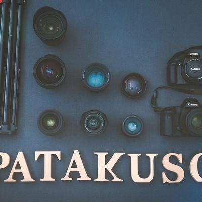 PATAKUSO(ぱたくそ)ではありませんの写真
