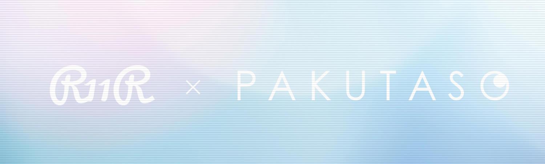 「PAKUTASO」オフィシャルパーカー! 6,500円/枚(配送無料)