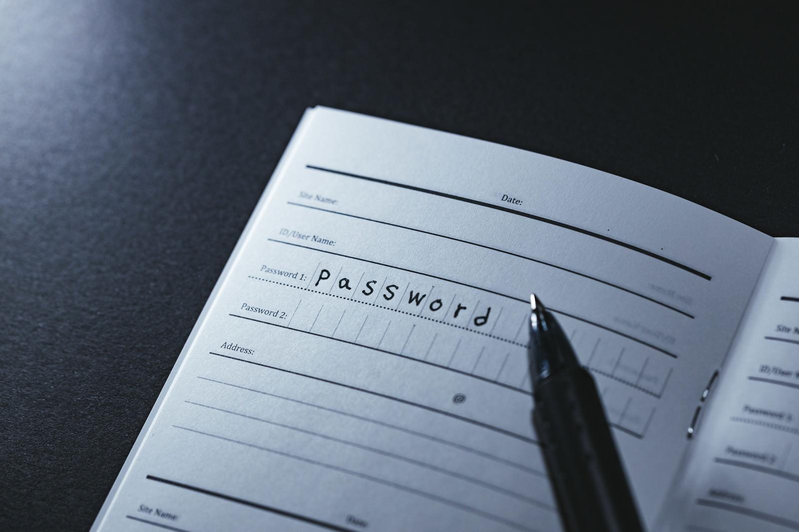 「パスワード管理帳に記述する」の写真