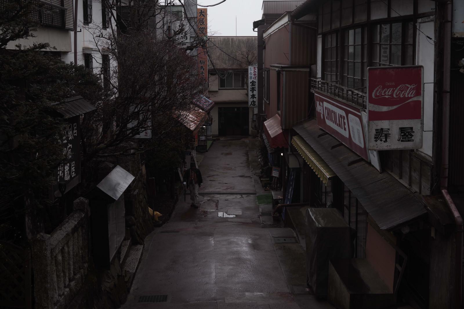 「雨降った後の門前町」の写真