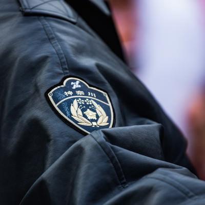 神奈川県警の腕章の写真