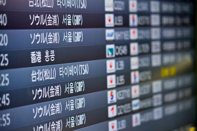 空港の電光掲示板の写真