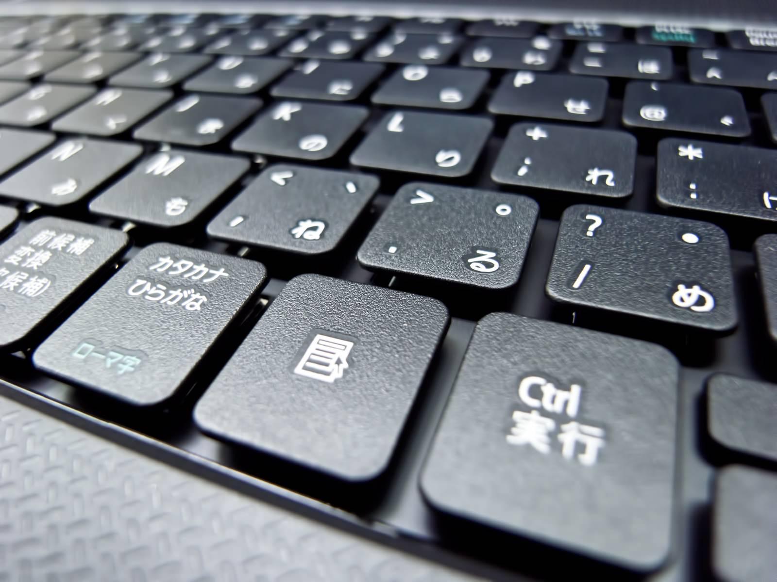 「ノートPCのキーボード(日本語)」の写真