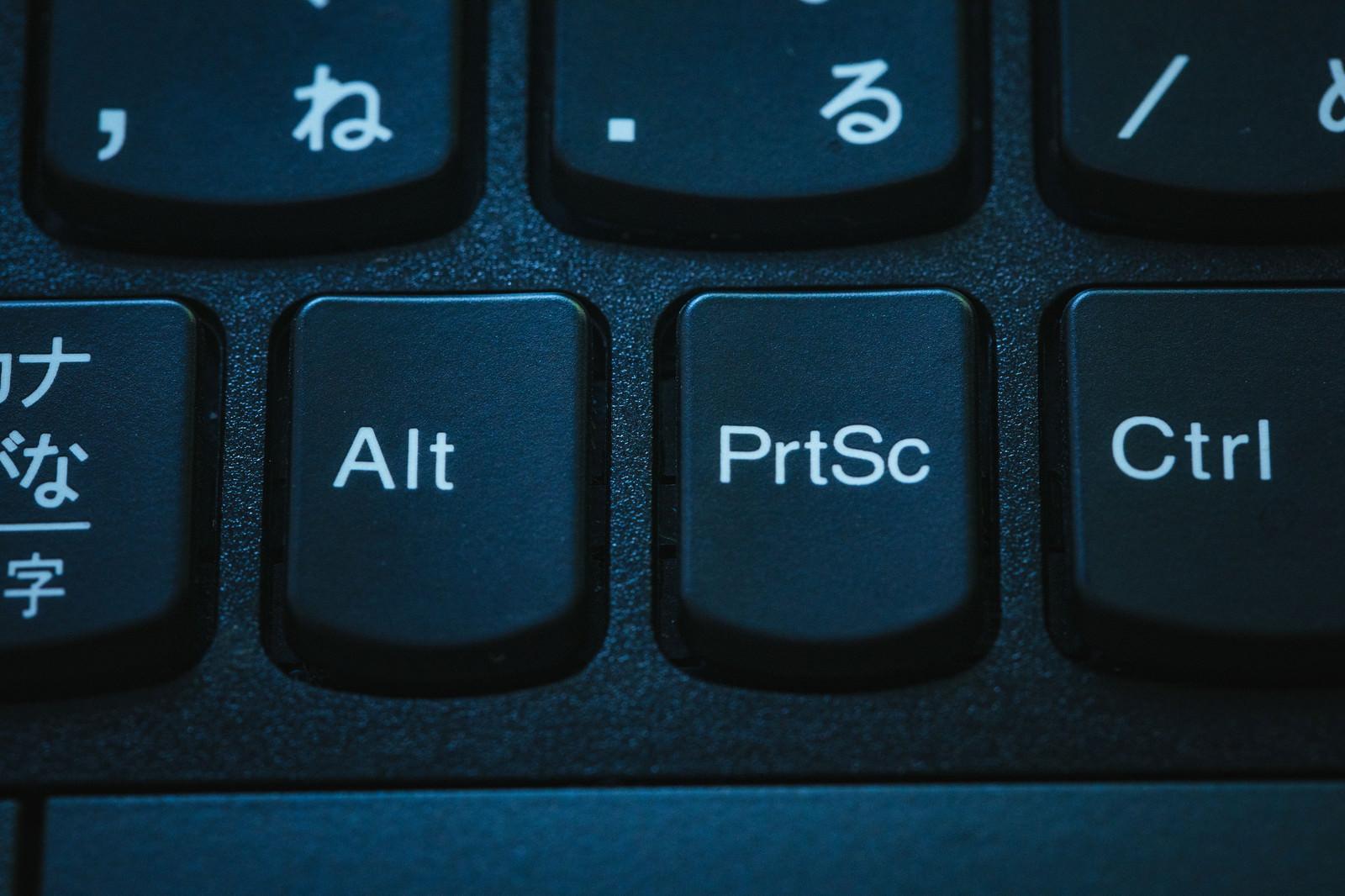 「PrtSc(プリントスクリーンボタン)」の写真