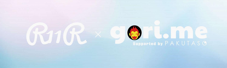 「gori.me × PAKUTASO」コラボパーカー! 6,500円/枚(配送無料)