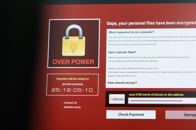 何度再起動しても赤い警告メッセージが表示される(ランサムウェア)の写真