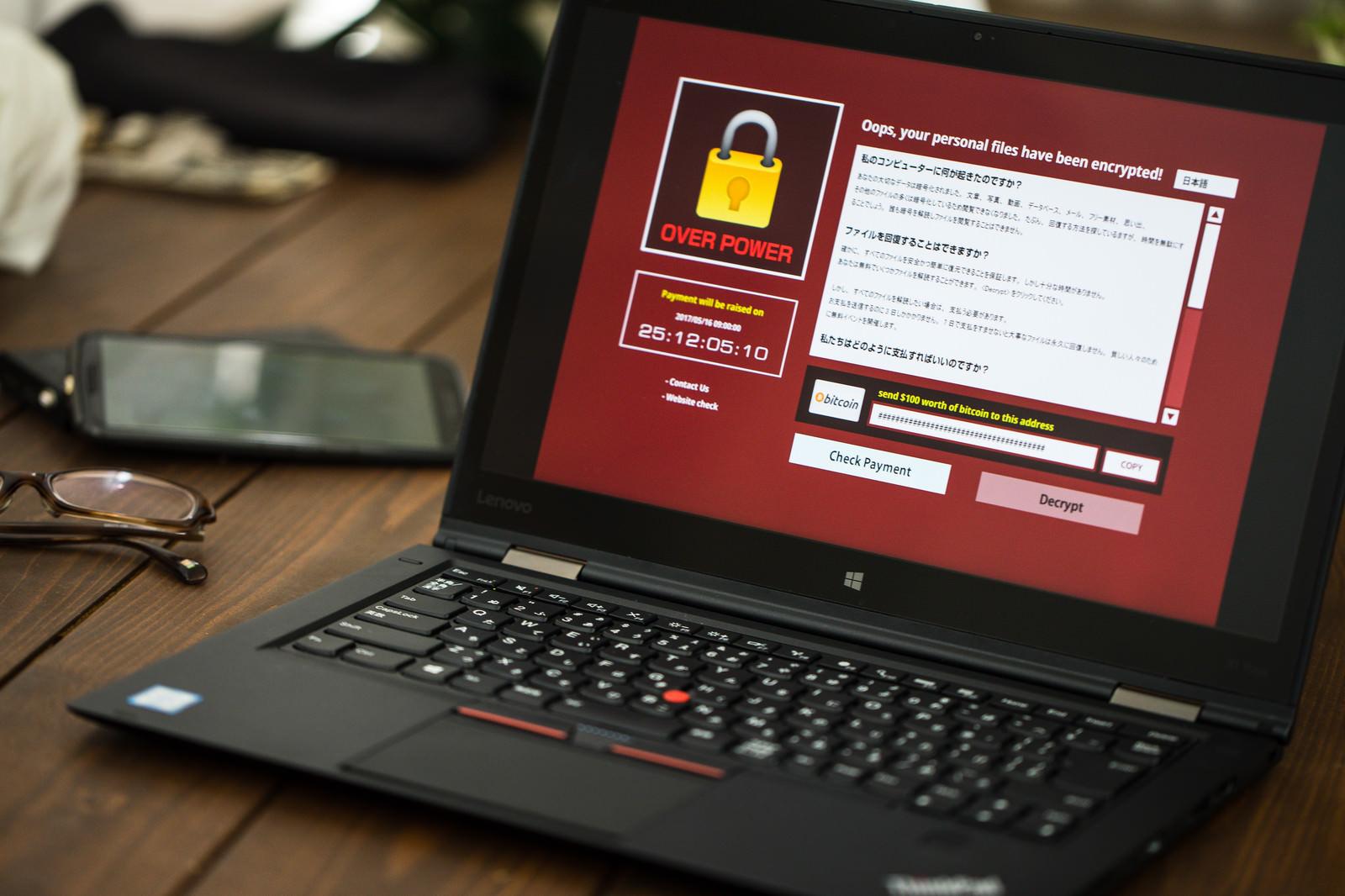 「重要なデータの入ったノートパソコンがランサムウェアに感染」の写真
