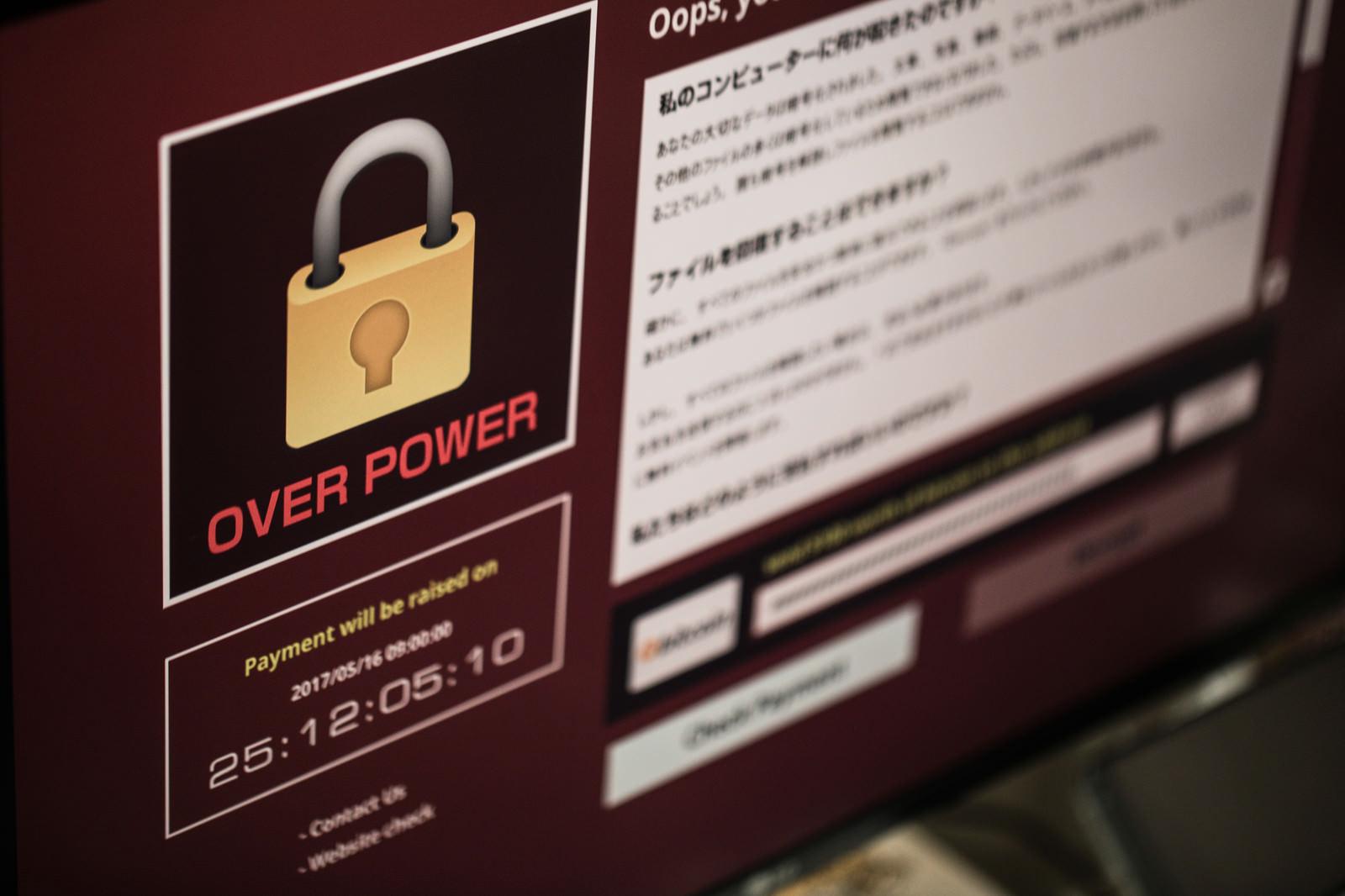 「暗号化解除に身代金を要求する不正プログラム」の写真