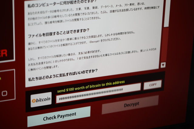 日本語で暗号化解除を要求するランサムウェア(ウィルス)の写真