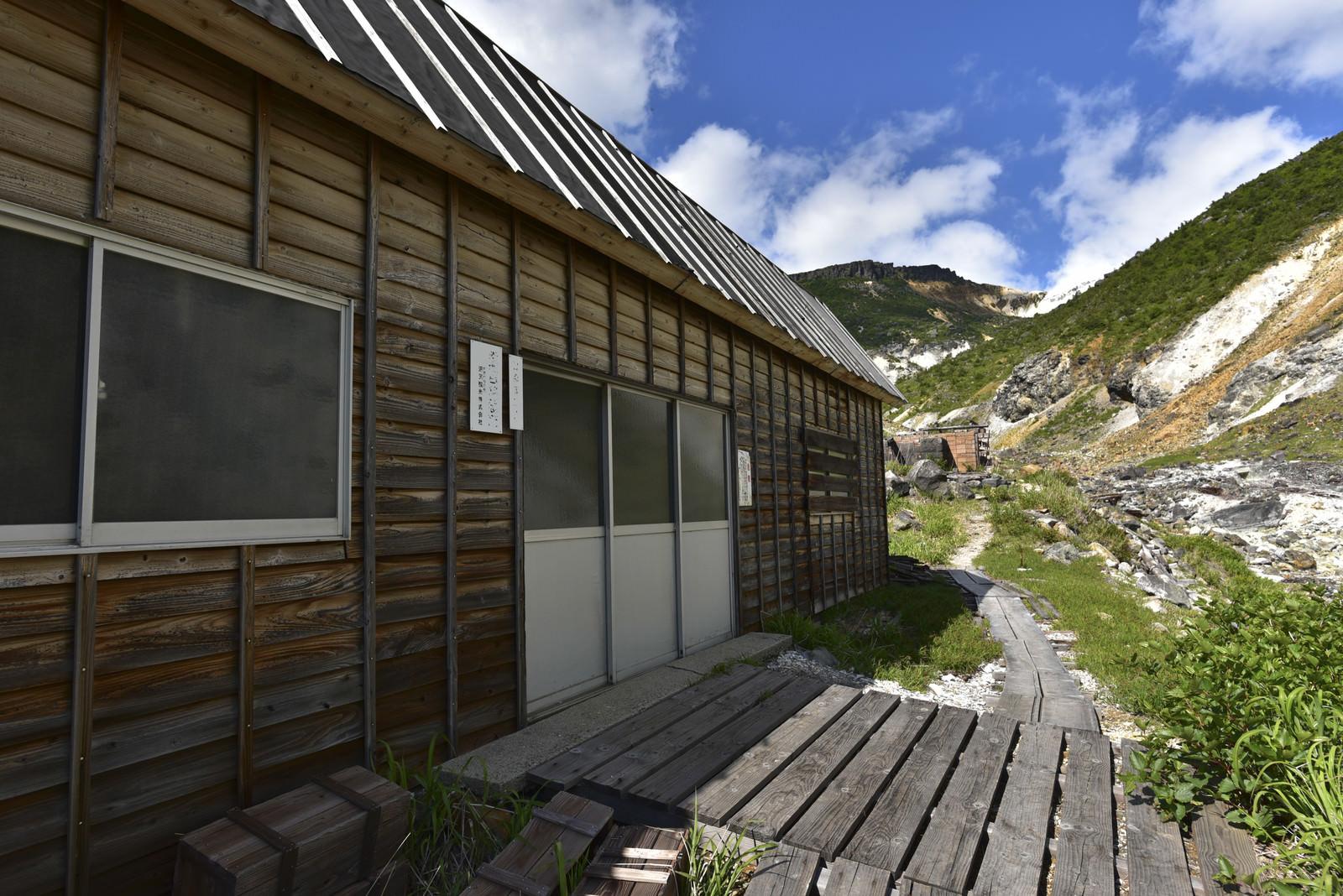 「安達太良山の湯畑」の写真