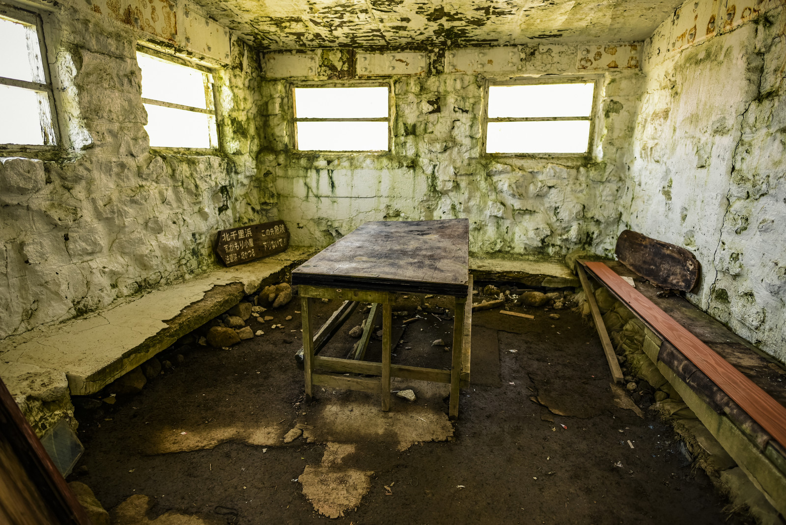 「ホラーな雰囲気が漂う久住山避難小屋」の写真