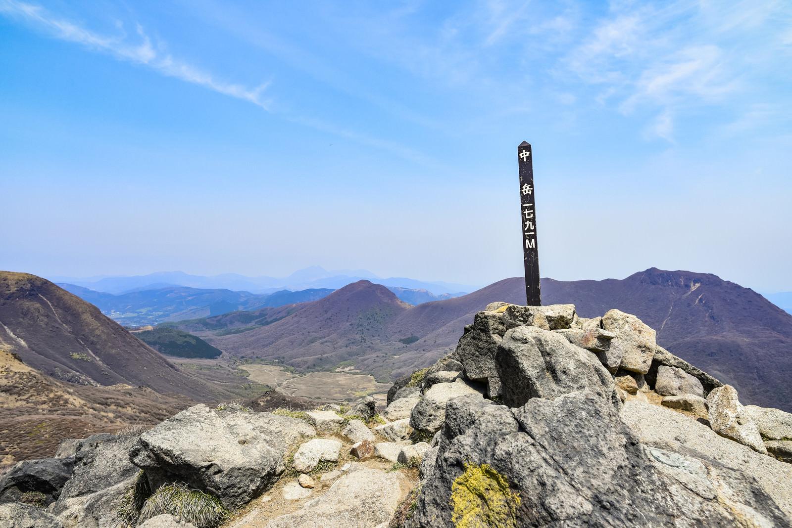 「久住山中岳山頂(大分県)」の写真