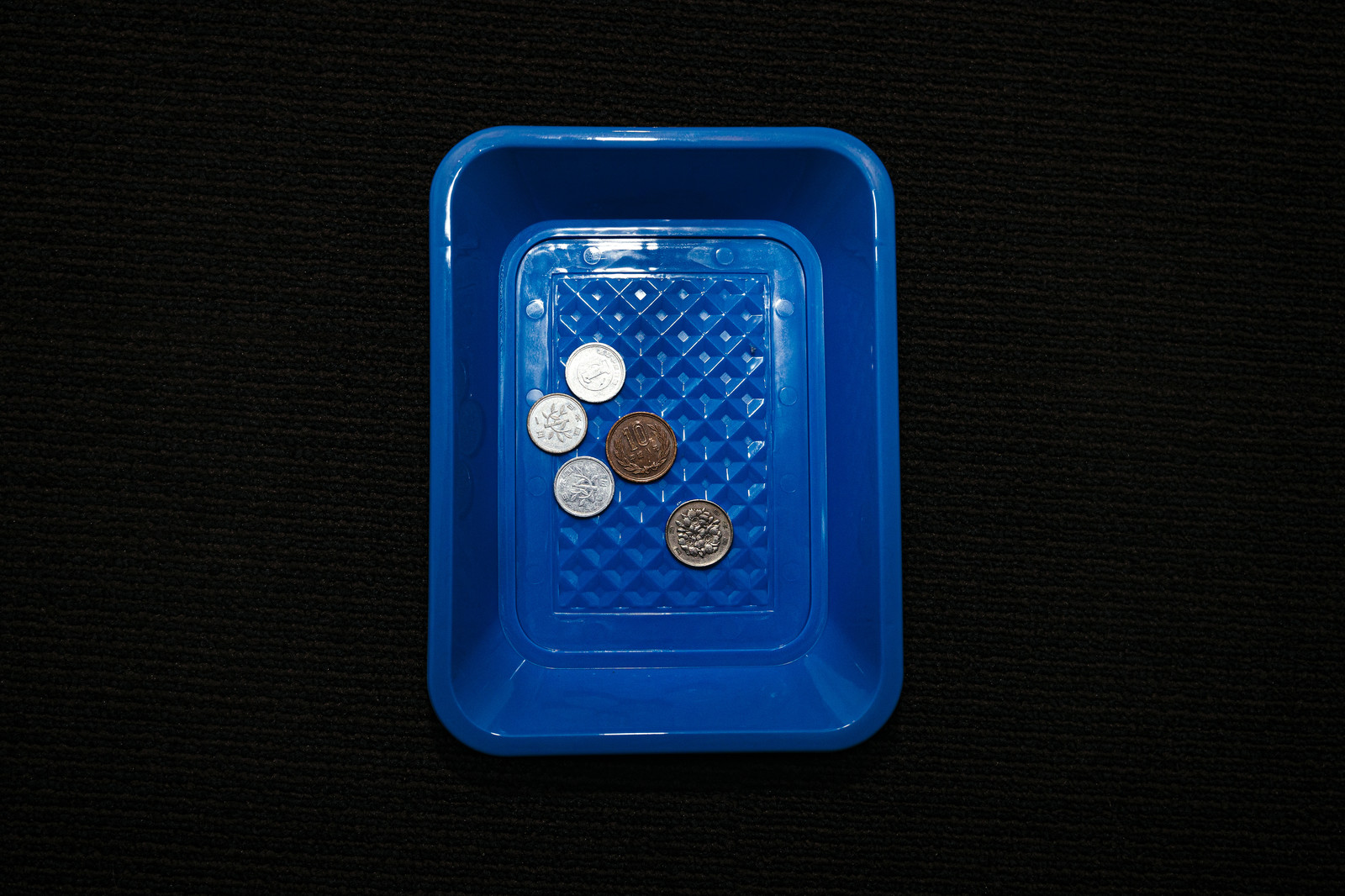「おつり18円」の写真