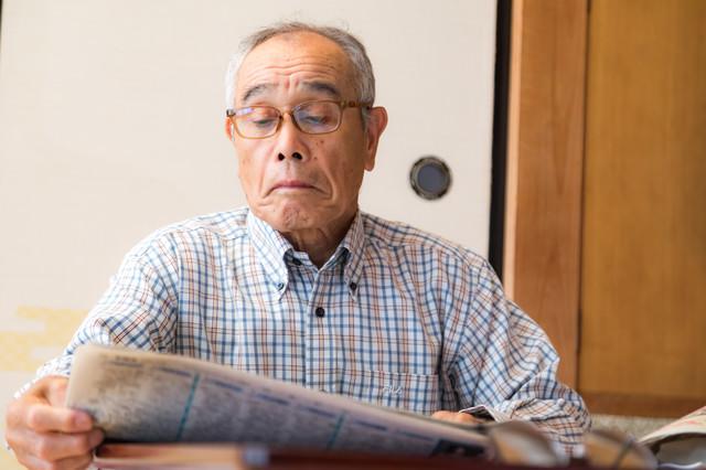 お爺さんの情報収集は新聞ですの写真
