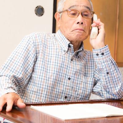 息子を装った電話に出てしまう高齢者の写真