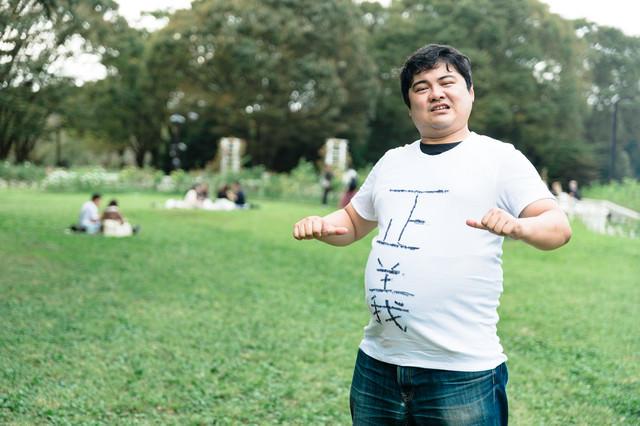 My name is SEIGI MANの写真