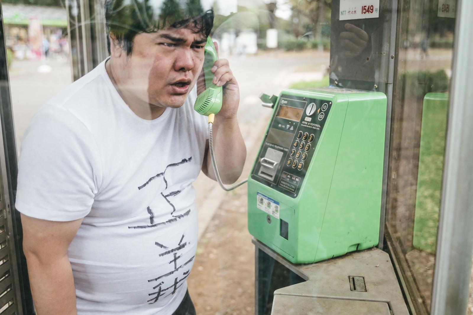 「電話越しから匿名の正義執行」の写真[モデル:段田隼人]
