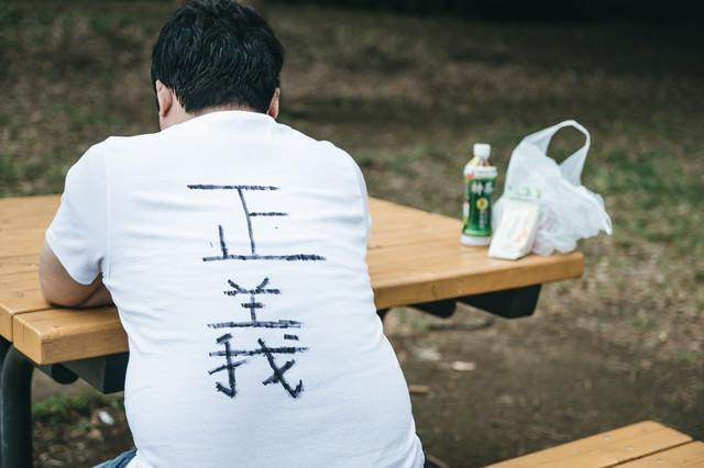 コンビニで持ち帰りにして公園で食べれば108円(軽減税率)の写真