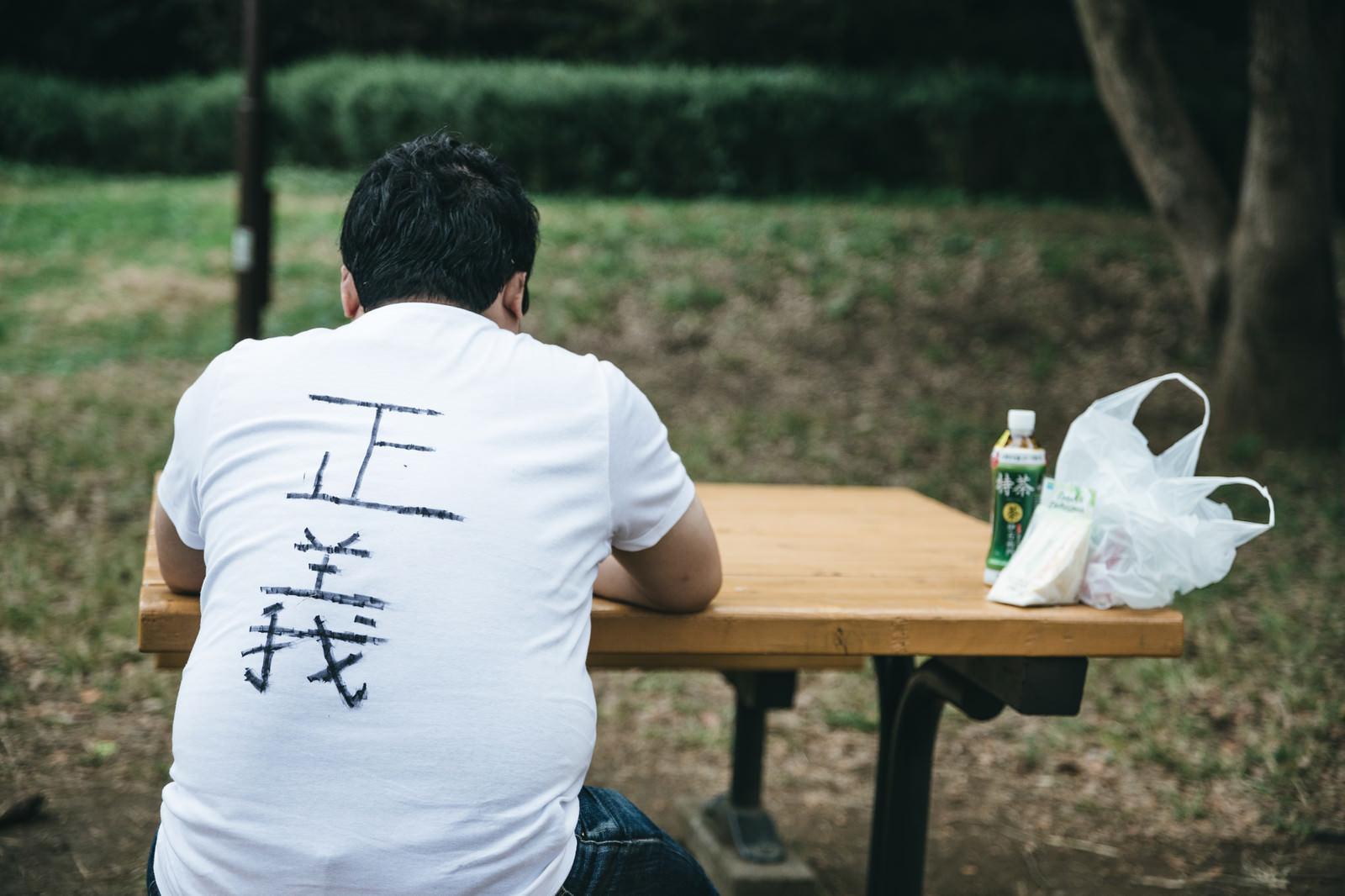 「イートインする正義マンの後ろ姿」の写真[モデル:段田隼人]