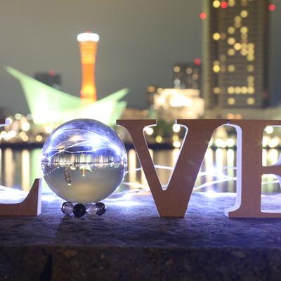 ライトアップした街並みとLOVEの水晶玉の写真