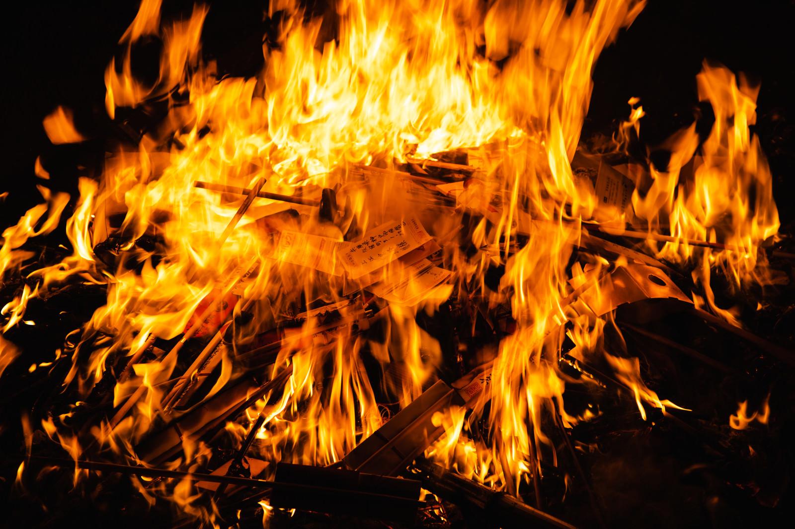 「護摩の火中にある供物(門戸厄神)」の写真