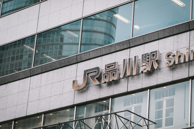 JR品川駅(港南口)の写真