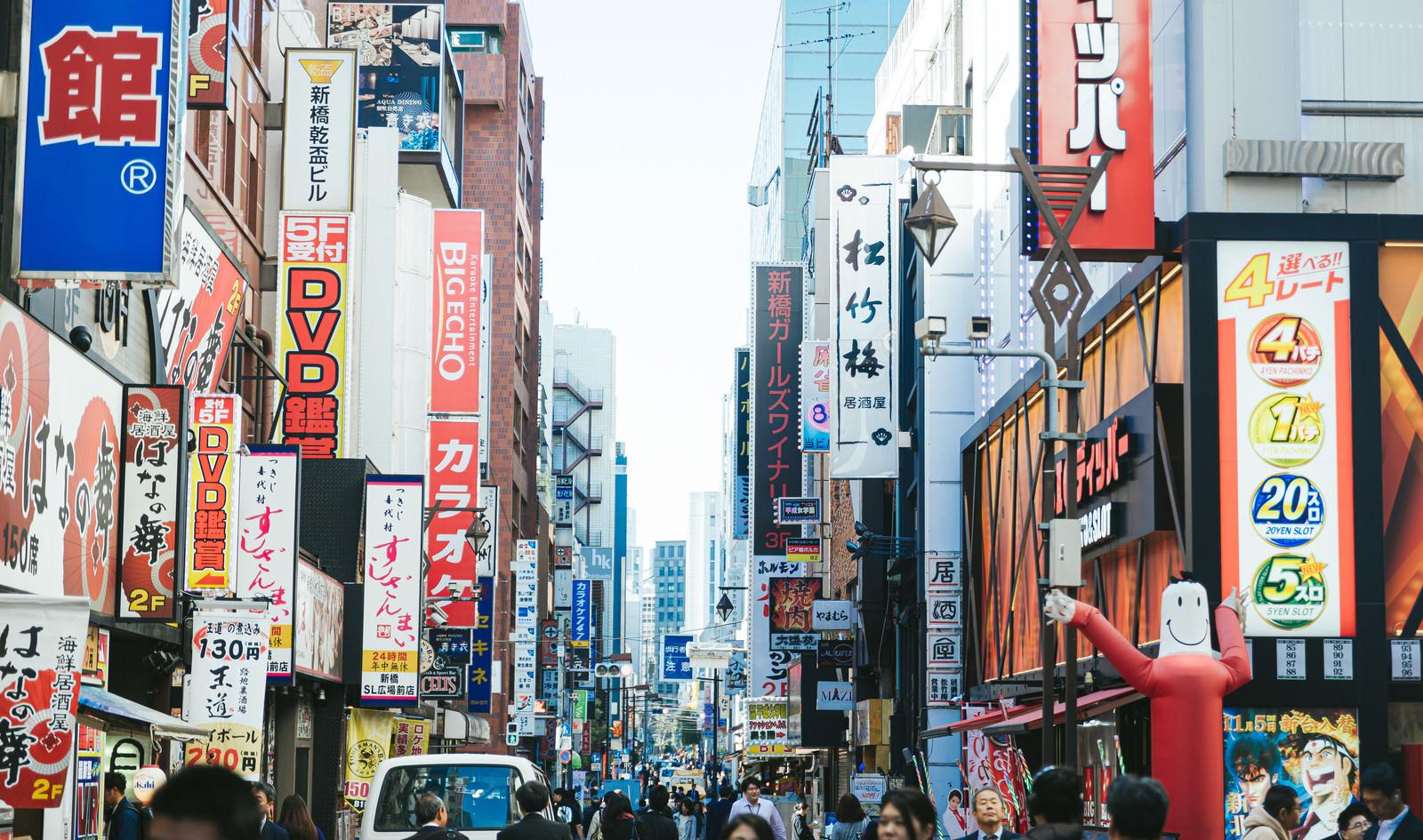 「新橋の人通りが多い繁華街」の写真