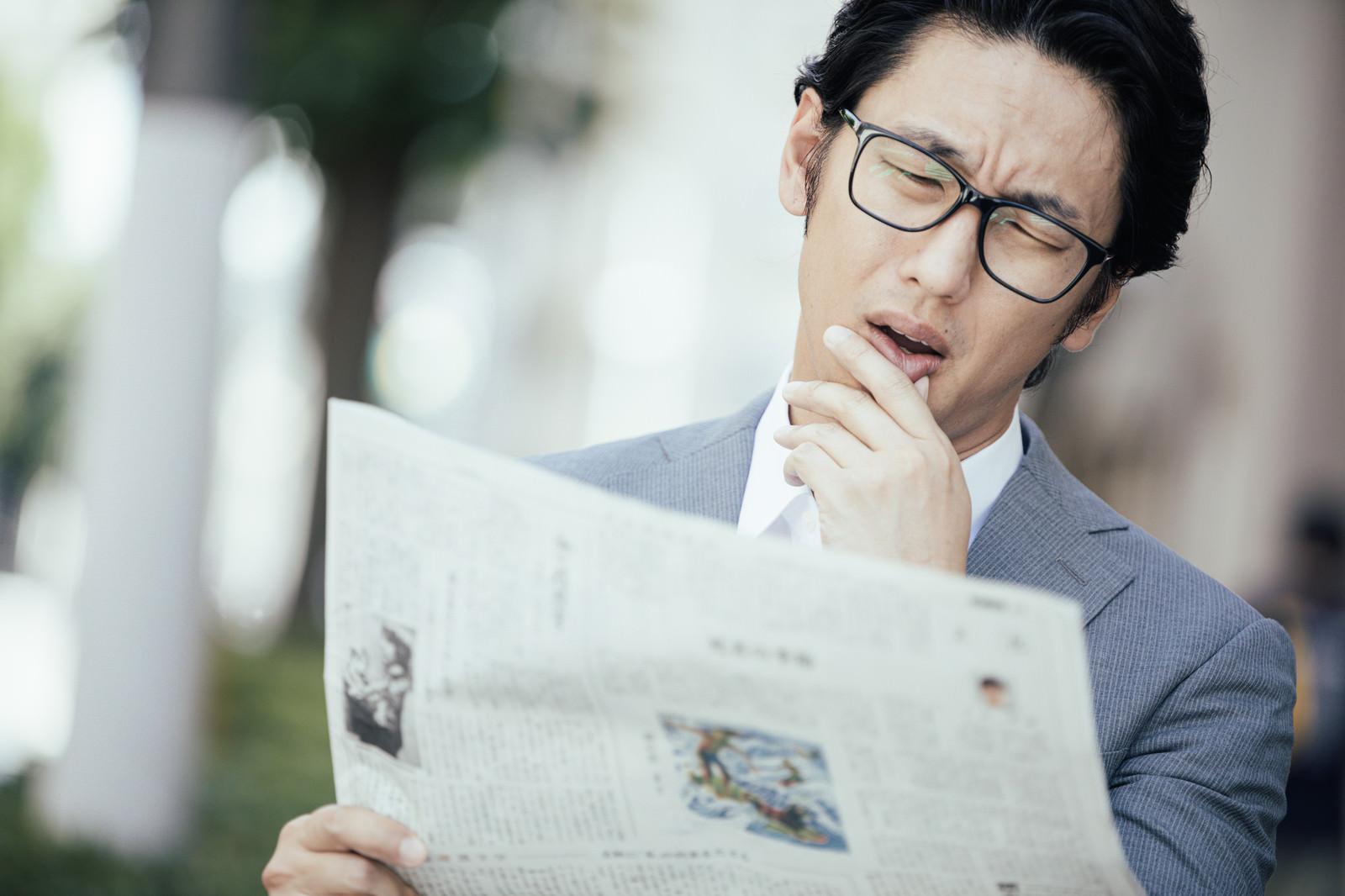 「うわっ…経済の見通し悪すぎ!? | 写真の無料素材・フリー素材 - ぱくたそ」の写真[モデル:大川竜弥]